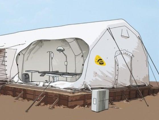 ПКП-ТТ — Модуль — Надувная мобильная операционная (госпиталь)