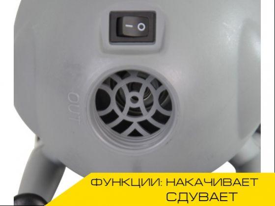 Электрический насос Bravo OV-10
