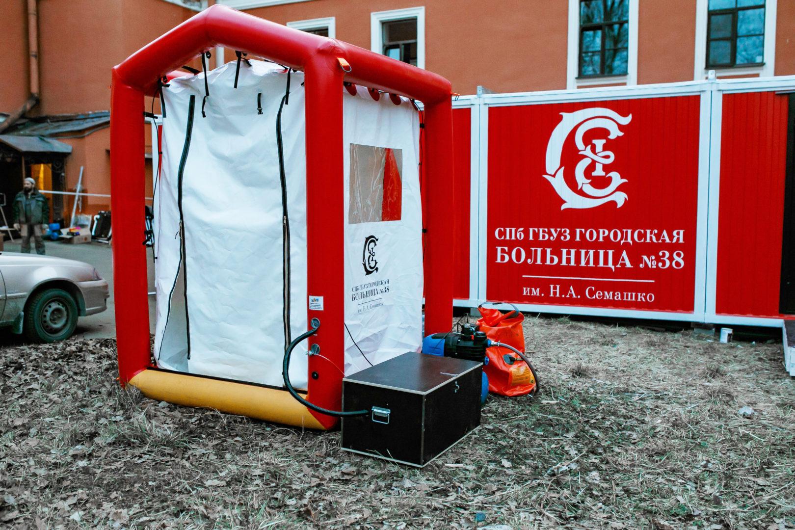 Быстровозводимая мобильная дезактивационная палатка для обеззараживания и дезинфекции